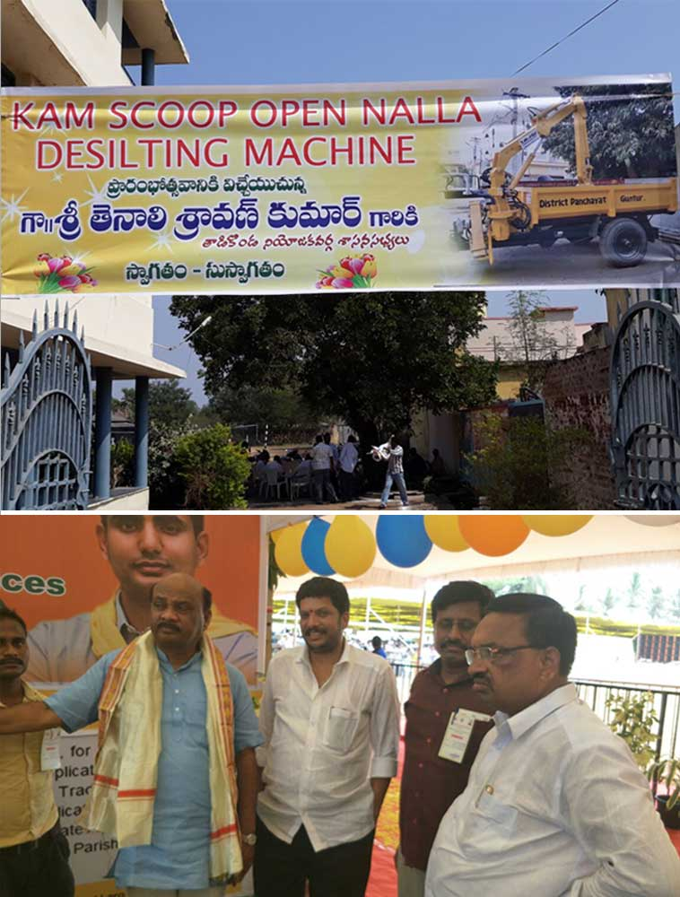 At an exhibition in Samalkota near Kakinada, AP CM Chandra Babu Naidu with our KAMSCOOP. Our Mr. Sumanth is all smiles!